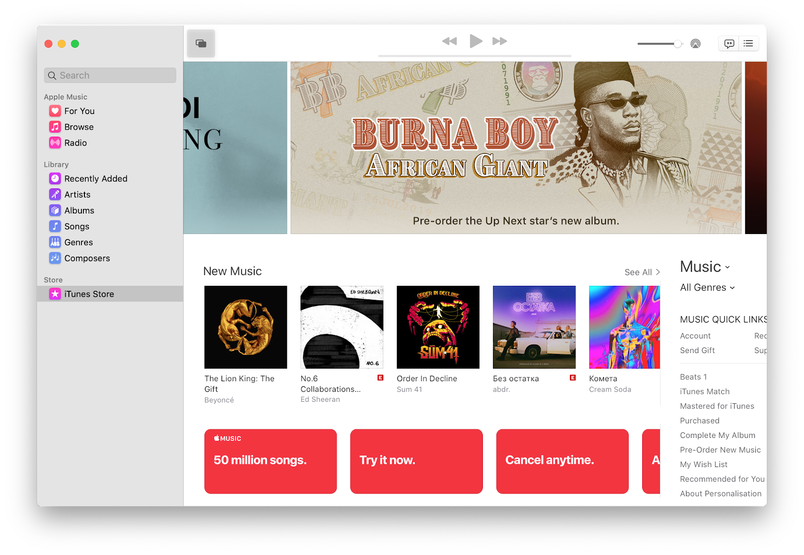iTunes Store improvement