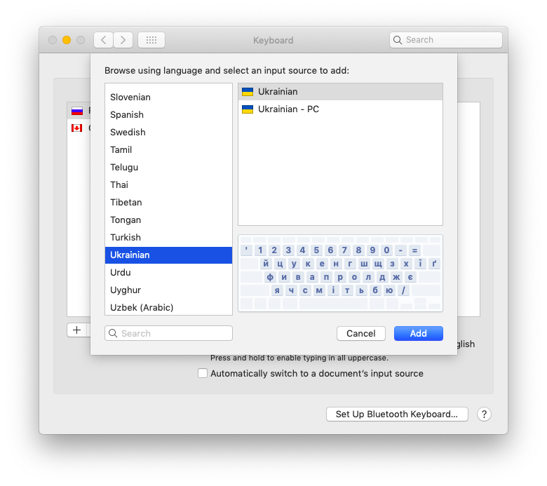 keyboard characters